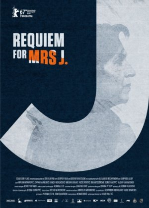 film REQUIEM FOR MRS. J. (Rekvijem za gospođu J.)